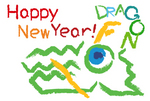 happy new year!dragon
